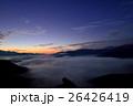 雲海 朝焼け 国見ケ丘の写真 26426419
