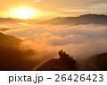 雲海 朝焼け 国見ケ丘の写真 26426423