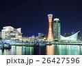 神戸・メリケンパークの夜景 26427596
