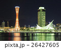 神戸・メリケンパークの夜景 26427605