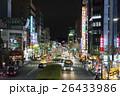 八王子駅北口夜景 26433986