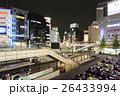 八王子駅北口夜景 26433994
