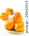 秋の味覚 柿の実 26442014