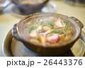 味噌煮込みうどん 26443376