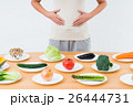 ダイエットイメージ(野菜) 26444731