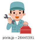 工具 男性 作業員のイラスト 26445391