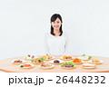 ダイエット 料理 女性の写真 26448232