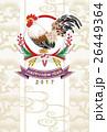 雄鶏と水引き飾り 2017年賀状テンプレート 26449364
