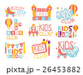 Kids Land Playground And Entertainment Club Set Of 26453882