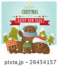 クリスマス xマス 新しい年のイラスト 26454157
