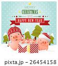 クリスマス xマス 新しい年のイラスト 26454158