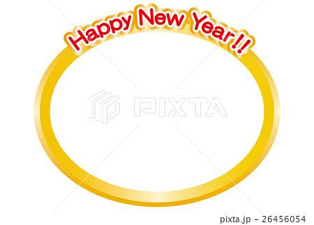 年賀状2017 HappyNewYear 26456054