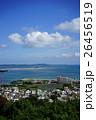 北中城村から望む眺望 26456519