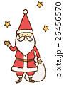 サンタクロース サンタ クリスマスのイラスト 26456570