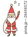 サンタクロース サンタ クリスマスのイラスト 26456572