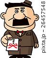 年賀状用イラスト「お年玉をくれるおじさん」 26457548
