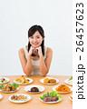 ダイエット 26457623