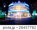 東京交通会館 有楽町 26457782
