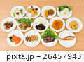 料理 26457943