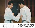 martial artist 26458322