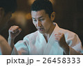 武道 武道家 人物の写真 26458333