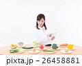 白衣の女性(野菜) 26458881