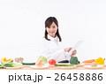 白衣の女性(野菜) 26458886