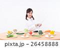 白衣の女性(野菜) 26458888