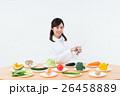 白衣の女性(野菜) 26458889