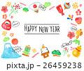 年賀状 年賀 ハッピーニューイヤーのイラスト 26459238
