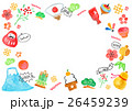 年賀状 年賀 ポストカードのイラスト 26459239