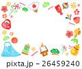 年賀状 年賀 ポストカードのイラスト 26459240