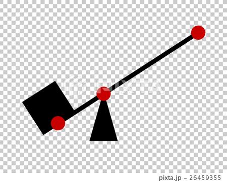てこの原理のイラスト素材 [26459355] - PIXTA