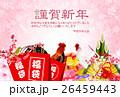 酉 福袋 門松のイラスト 26459443