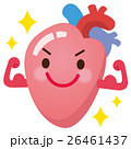 心臓 元気 キャラクターのイラスト 26461437
