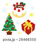 クリスマスイラスト 26466350
