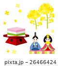 ひな祭りのイラスト 26466424