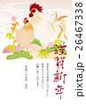 鶏 酉年 年賀状のイラスト 26467338
