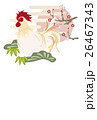 鶏 酉 酉年のイラスト 26467343