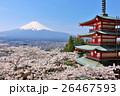 日本の春 富士山と桜と五重塔 26467593