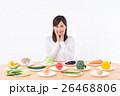 若い女性(野菜) 26468806