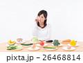 若い女性(野菜) 26468814