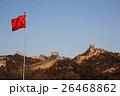 万里の長城と中国国旗 26468862