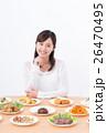若い女性(料理) 26470495