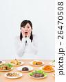若い女性(料理) 26470508