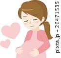 妊婦とハート 26471535