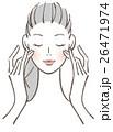 女性 ビューティー 美容のイラスト 26471974