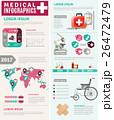 世界 メディカル 健康管理のイラスト 26472479