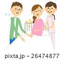人物 入院 妊婦のイラスト 26474877