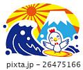 サーフィンを楽しむ酉 26475166